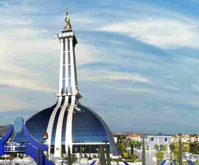 Башня Веры (Свет Мира)