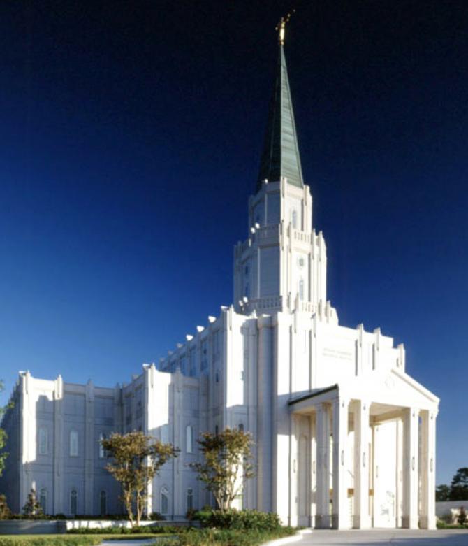 Temple de Houston Texas (Mormon)