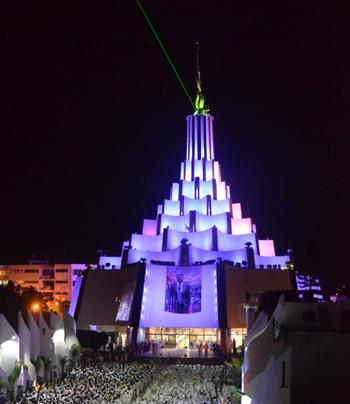 Temple du quartier général (La lumière du monde)