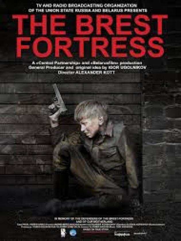 A Fortaleza de Brest (2010)