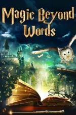 Магия слов: История Дж.К. Роулинг