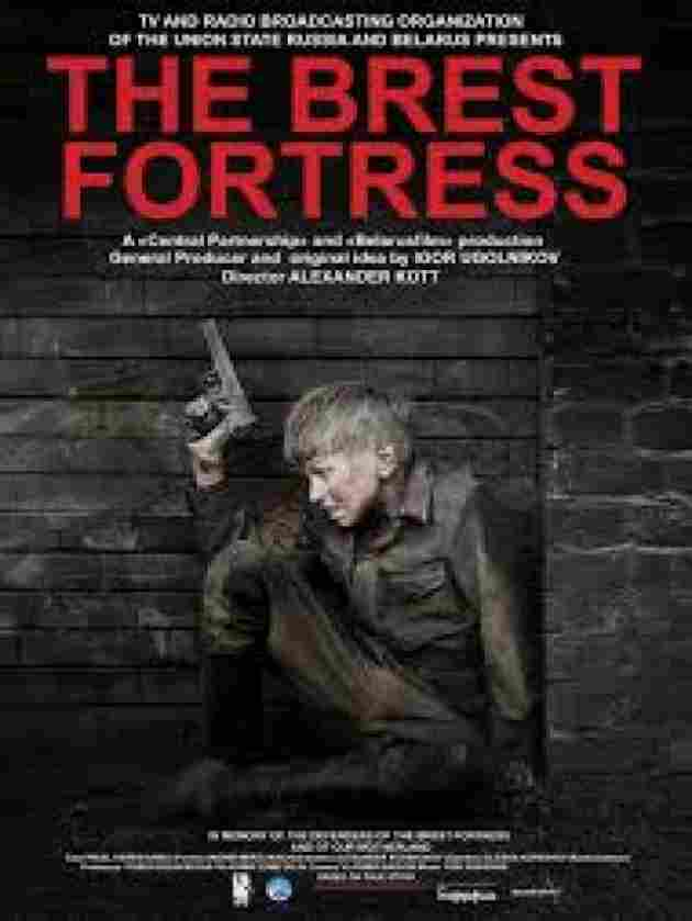 The Brest Fortress (2010)