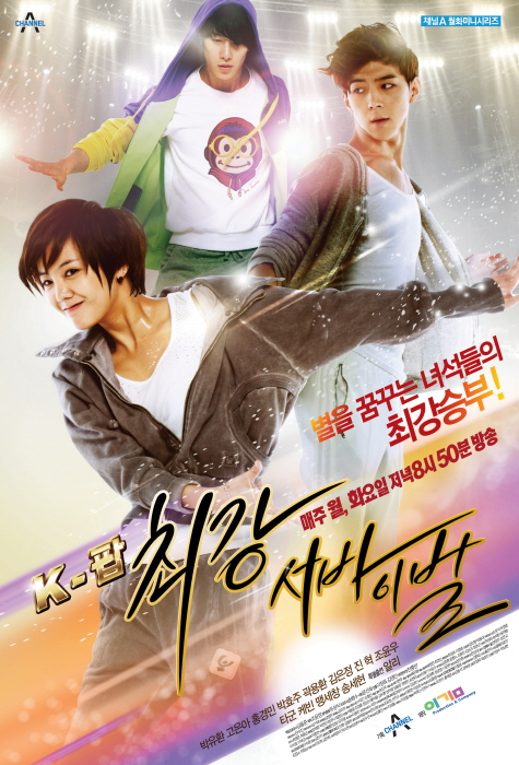 A mais forte sobrevivência do K-pop (COREIA)