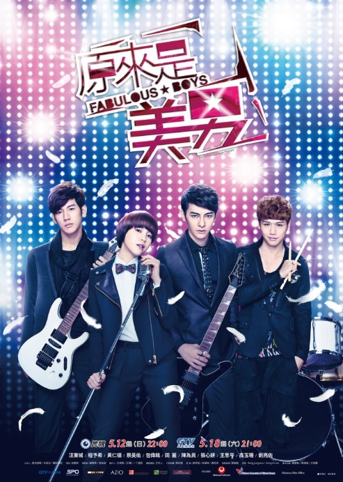 Garotos Fabulosos (TAIWAN)