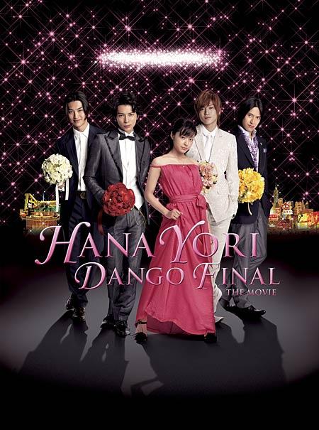 Hana Yori Dango (JAPÃO)