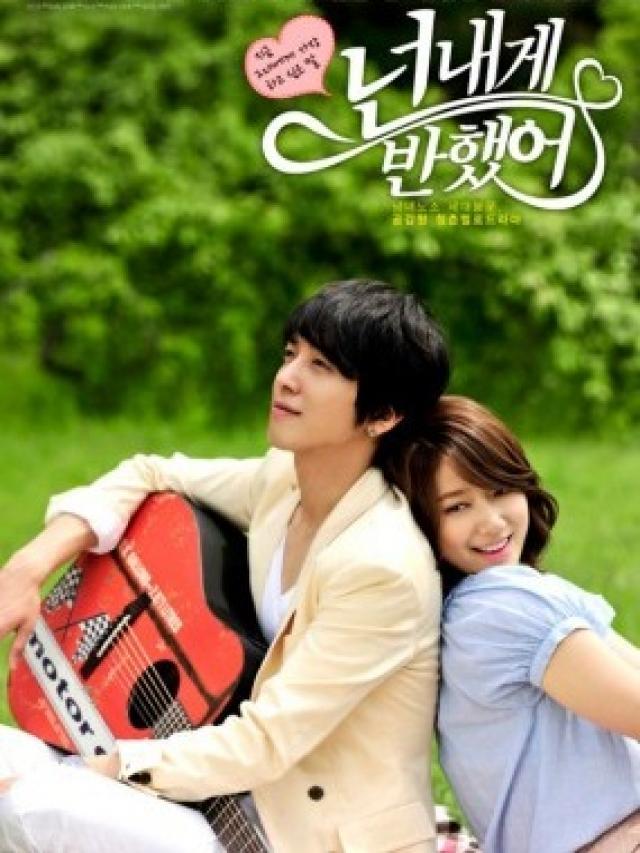 Heartstrings (KOREA)