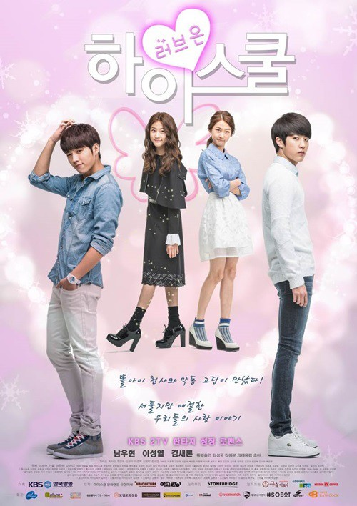 High School- Love On (KOREA)