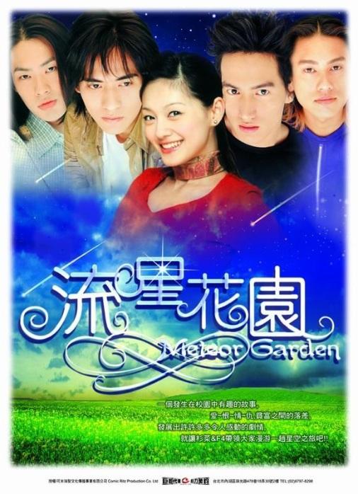 Jardim de Meteoros (TAIWAN)