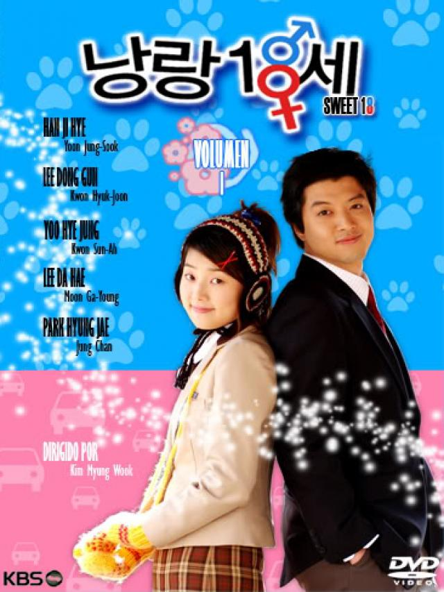 Sweet 18 (KOREA)