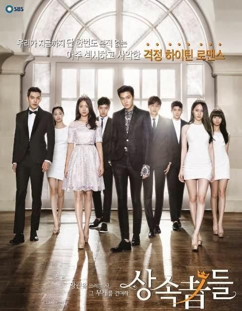 The Heirs (KOREA)