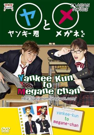 Yankee-kun Faz Megane-chan (JAPÃO)