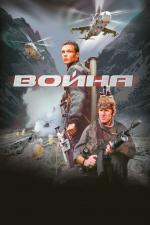 Chechenia Warrior 2