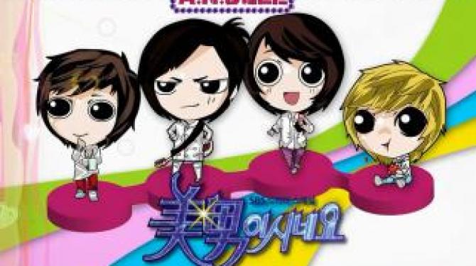 Лучшая корейская серия