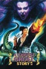 Una historia china de fantasmas II
