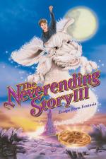 네버엔딩 스토리 3