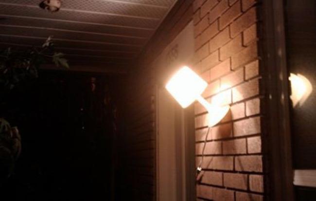Lâmpada ao ar livre