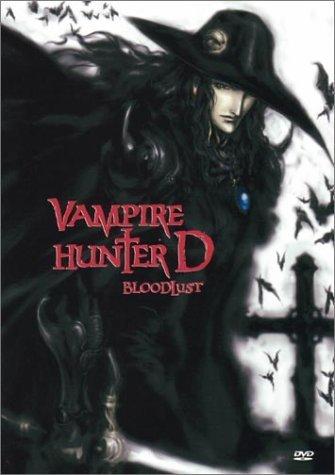Caçador de vampiros D: sede de sangue