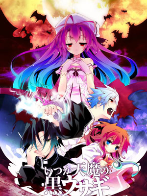 Itsuka Tenma no Kuro Usagi / A Dark Rabbit tem sete vidas (anime)