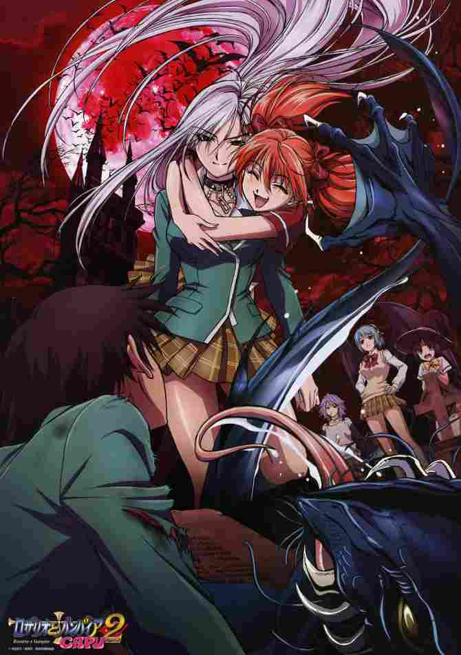 Rosario + Vampire Capu2 (anime)