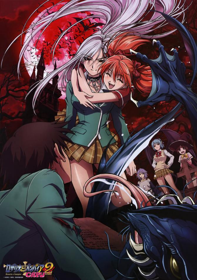 Rosario + Vampiro Capu2 (anime)