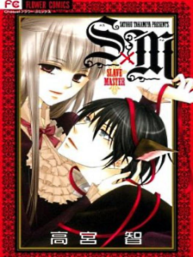 S × M - Slave × Master / You are my Slave Vampire