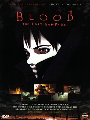 Sangue: O Último Vampiro
