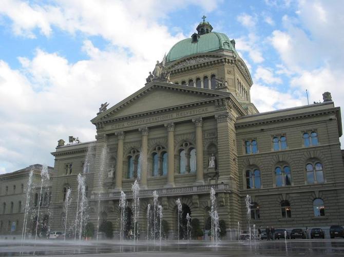 Федеральный дворец Берна