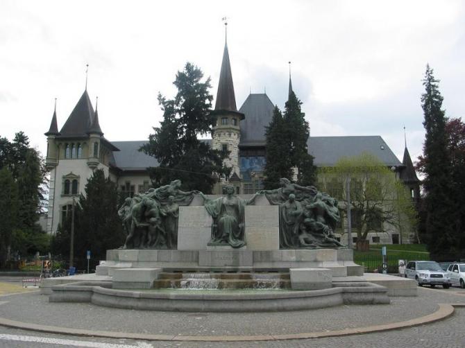 Бернский исторический музей