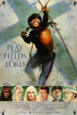 Игры в полях Господних