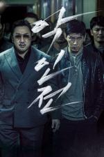 O Gangster, O Policial, O Diabo