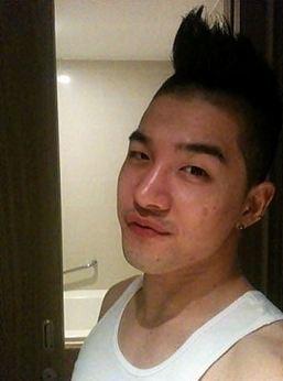 TAEYANG (grande proibição)