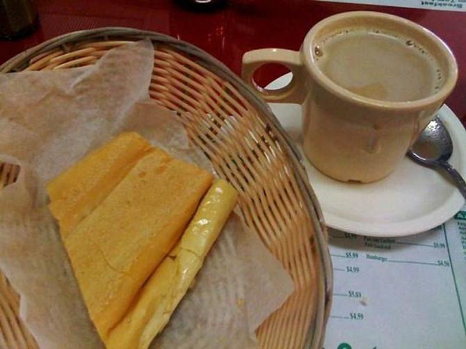 Petit déjeuner cubain