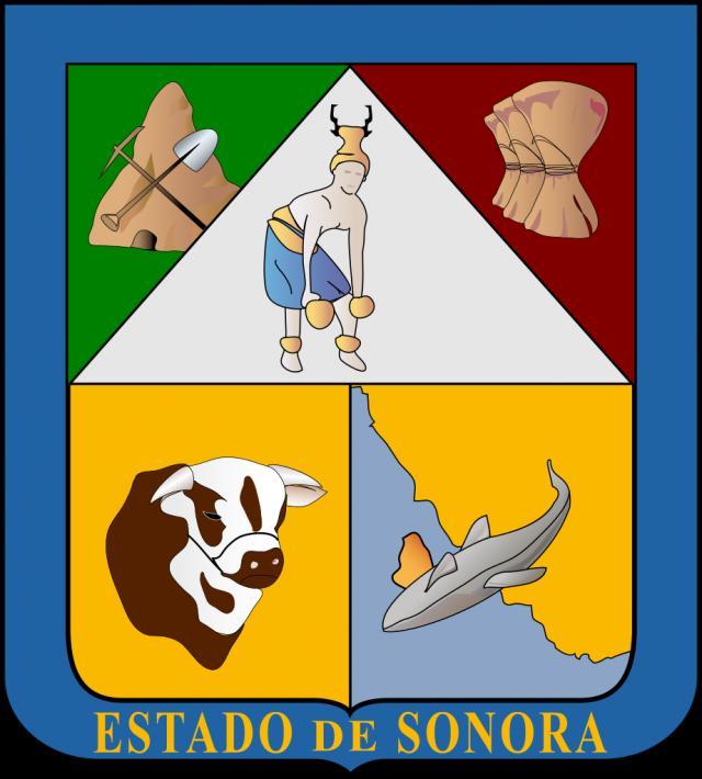 Сонора