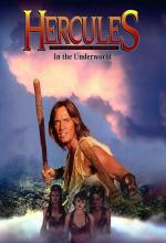 Hércules en el mundo subterráneo