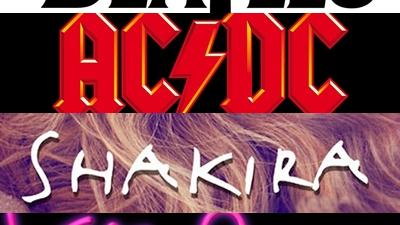 Логотипы певцов и музыкальных коллективов
