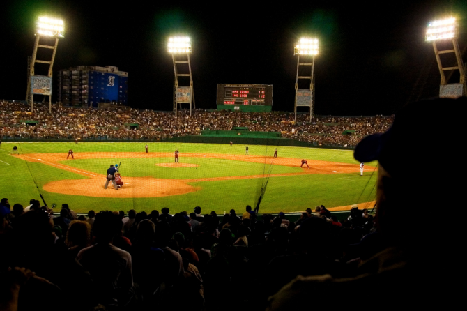 Латиноамериканский стадион в Гаване
