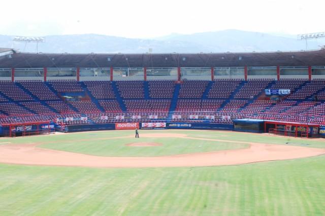 Стадион Антонио Эррера Гутьеррес
