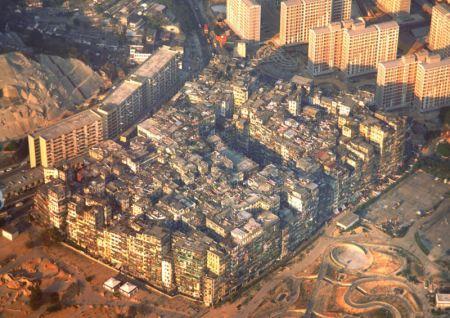 Коулун, Китай, обнесенный стеной внутри Гонконга