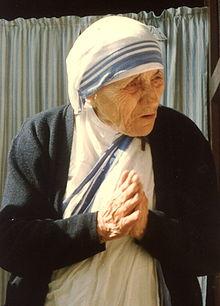 Мать Тереза из Калькутты