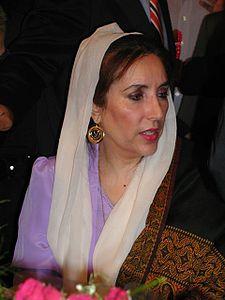 Беназир Бхутто