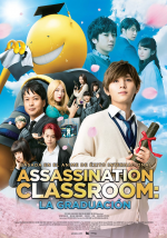 Assassination Classroom: La graduación
