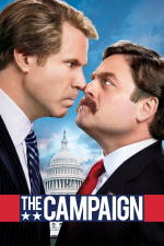 선거 캠페인