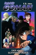 Detective Conan 13: El perseguidor negro