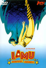 Lum, la chica invasora: Beautiful Dreamer