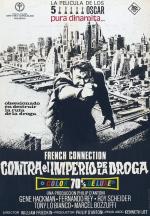 The French Connection, contra el imperio de la droga