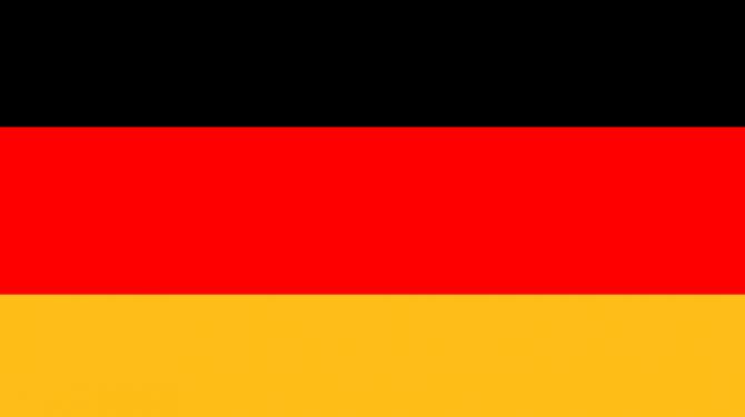 Лучшие немецкие писатели и философы