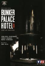 Бункер «Палас-отель»