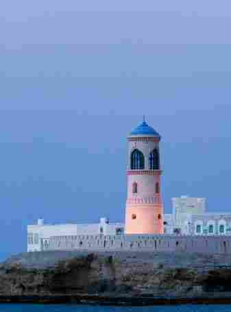 South Lighthouse (Oman)
