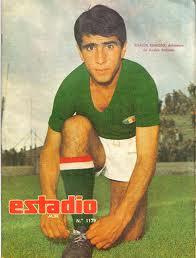 カルロス・レイノソ
