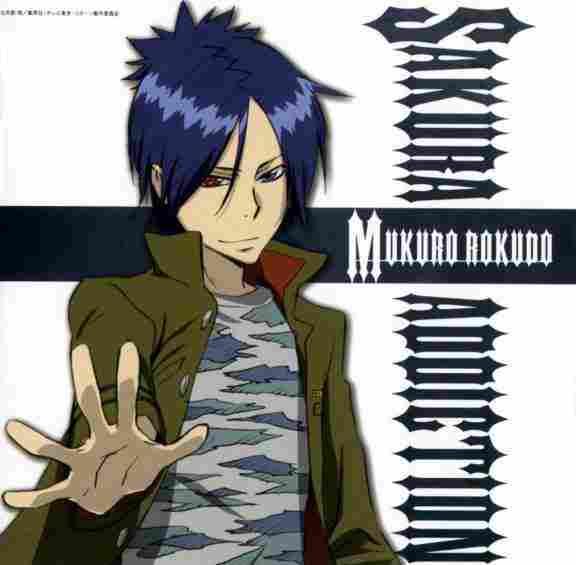 Rokuro Mukuro (Katekyo Hitman Reborn!)